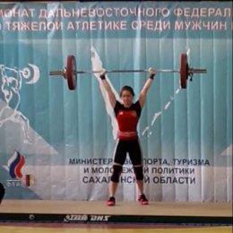Женская сборная Сахалинской области заняла первое место в командном зачете чемпионата ДФО