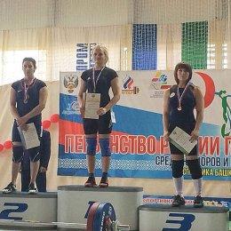 Яна Григорьева стала серебряным призёром первенства России