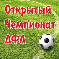 «Сахалин-2007» сыграет с СШ № 4 из Курска