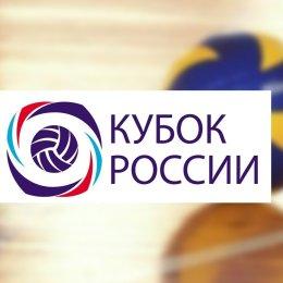 «Сахалин» в седьмой раз примет участие в Кубке России по волейболу