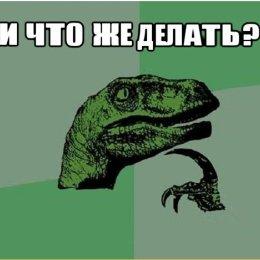 Что делать «Сахалину»?
