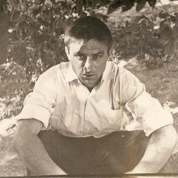 Ученики об учителе: памяти Эрика Михайловича Комнацкого