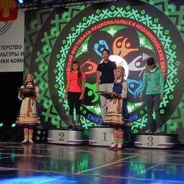 Анастасия Плотникова завоевала бронзу на всероссийском фестивале по национальным видам спорта