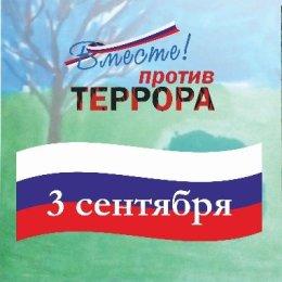 Воспитанникам ГБУ СО «ВЦ «Сахалин» рассказали проблемах борьбы против терроризма и экстремизма