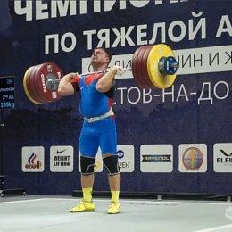 Максим Шейко – чемпион России!