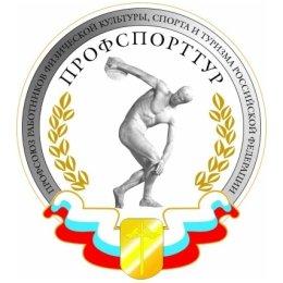 В островном регионе создается организация профсоюзов работников спорта, туризма и молодёжной политики