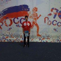 Владислав Кимаченко из Корсакова стал серебряным призером всероссийских соревнований по кроссу