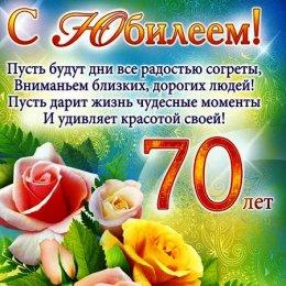 С юбилеем, Анатолий Федорович!