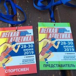 Сахалинские легкоатлеты приняли участие в первенстве страны
