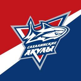 «Сахалинские акулы» сыграют два заключительных матча 2020 года