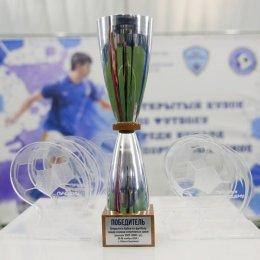 Победитель футбольного турнира определился в серии пенальти