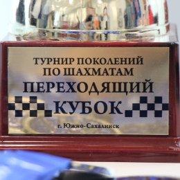 Юношеская сборная области по шахматам выиграла матч у команды ветеранов