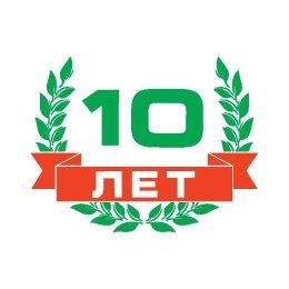 Островная команда примет участие в международном турнире «Локоволей-2019»