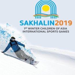 Спортивная программа 16 февраля