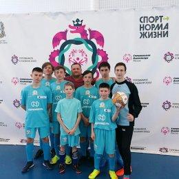 Сахалинская команда впервые приняла участие в турнире по Юнифайд-мини-футболу