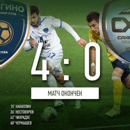 «Сахалин» проиграл в Москве