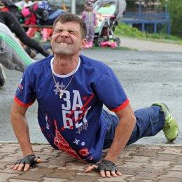 "На ""Горном воздухе"" провели марафон отжиманий"