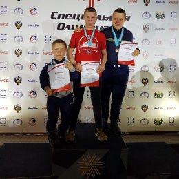 Сахалинские «особенные» спортсмены завоевали девять медалей на Специальной Спартакиаде в Тюмени