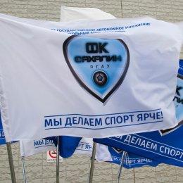 В «СШ «Сахалин» начал работу новый тренер