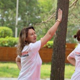 В Южно-Сахалинске прошел большой спортивный праздник – День физкультурника