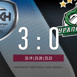 «Сахалину» для победы над «Уралочкой-2-УрГЭУ» хватило трех партий