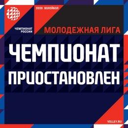 «Молодежка» «Сахалина» не доиграла два матча