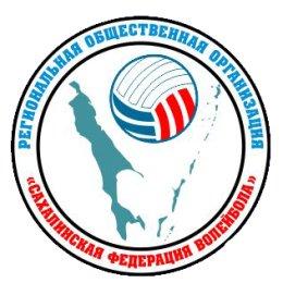 Островные волейболисты участвуют в полуфинале первенства России