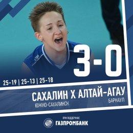 Волейбольный «Сахалин» одержал вторую победу подряд