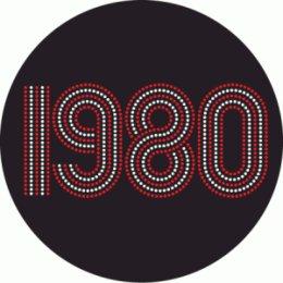 Страницы истории: островной волейбол 40 лет назад