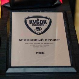 Баскетболисты «Восток-65» впервые в своей истории завоевали бронзовые медали Кубка России