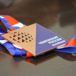Волейболисты «Элвари-Сахалин» передали Сергею Буренкову бронзовую медаль чемпионата России