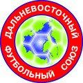 ФК «Белогорск» завоевал Кубок Дальнего Востока