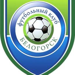 «Белогорск» разбушевался