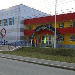 Центр спорта
