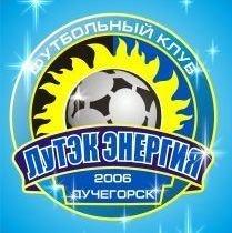 ФК «Ноглики» VS «ЛуТЭК-Энергия» (Лучегорск).