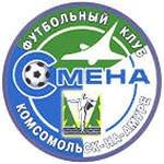 История футбола Комсомольска-на-Амуре в ее кратком изложении