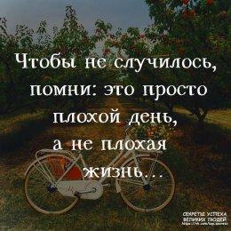 Не день Сахалина