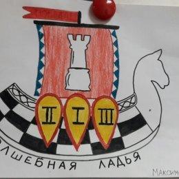 14 и 15 декабря в Южно-Сахалинске пройдет традиционный детский шахматный фестиваль «Волшебная ладья»