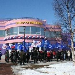 Фотогалерея «Спортобъекты Сахалинской области»