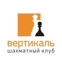 В Южно-Сахалинске открывается «Вертикаль»