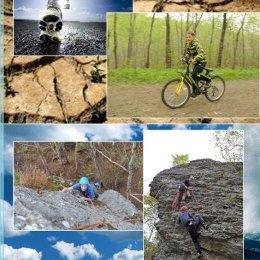 Трекинг, каякинг, велогонка ...