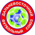«Сахалин-2005» вступил в борьбу за награды первенства ДФО