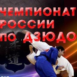 Двое сахалинцев примут участие в чемпионате России