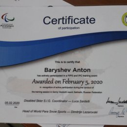Спасателям вручили сертификаты