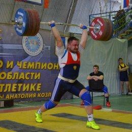 Максим Шейко: «Мое дело поднимать штангу»