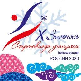 Сахалинские лыжницы заняли пятое место в эстафете