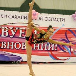 В «Олимпия-Парк» пройдет первенство ДФО по художественной гимнастике