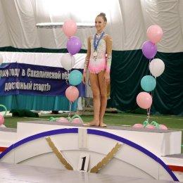София Саитова стала победительницей первенства ДФО по художественной гимнастике