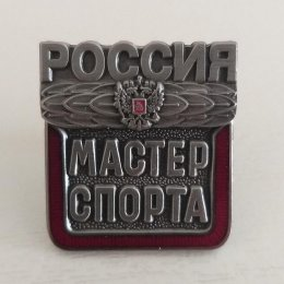 Двум сахалинским спортсменкам присвоено звание мастера спорта