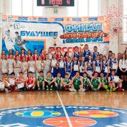 «КЭС-БАСКЕТ» в Южно-Сахалинске: финал удался